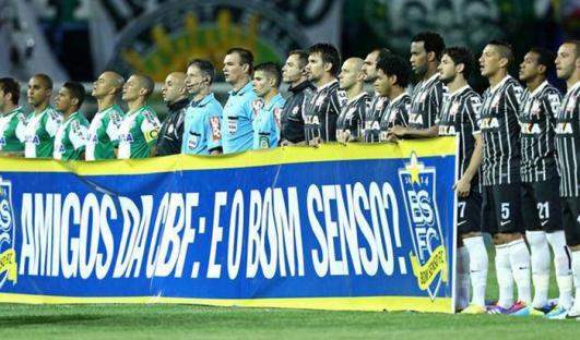 Bom Senso FC BrazilFoundation Edital 2016 Paz no futebol ONG Projeto Social São Paulo