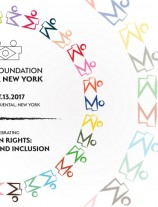 XV BrazilFoundation Gala New York Celebrating Human RIghts: Diversity and Inclusion