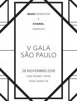 V BrazilFoundation Gala São Paulo