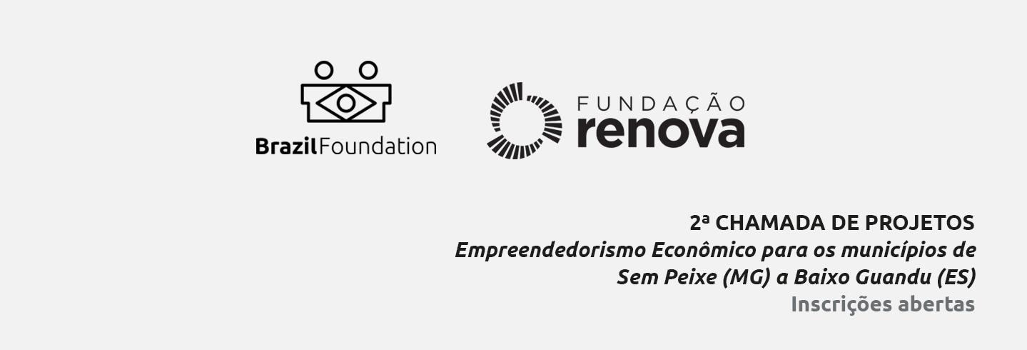 Fundação Renova BrazilFoundation